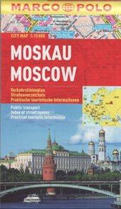 Moskva - městský kapesní plán 1: 15 tis.