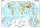 Svět -školní - obecně zeměpisný - nástěnná mapa - 1:28 000 000