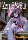 Benátky - časopis Země Světa - vydání 10-2007 /Itálie/