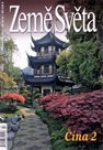 Čína 2 - časopis Země Světa - vydání 7-2011