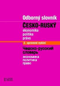 Rusko-český a česko-ruský odborný slovník z oblasti ekonomické, politické a právní - KOMPLET