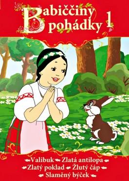 DVD Babiččiny pohádky 1 - neuveden - 13x19