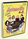 Chytré dítě - Matematika 4+5 CD ROM (4. a 5.r.ZŠ)