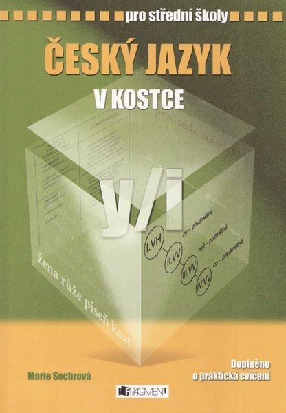 Český jazyk v kostce pro SŠ ( aktualizované vydání) - Sochrová Marie - 165 x 235 x 10 mm, brožovaná