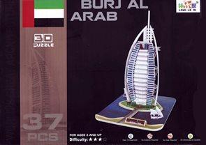 Puzzle 3D - Burj Al Arab