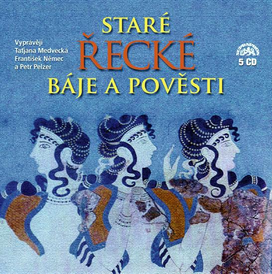 Petiška: Staré řecké báje a pověsti komplet 5 CD - neuveden