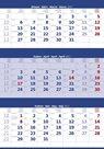 Kalendář nástěnný 2017 - 3měsíční/modrý