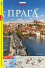 Praha - průvodce/rusky