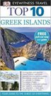 Greek Islands - Top 10 DK Eyewitness Travel Guide
