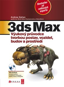 3ds Max + DVD