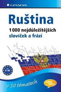Ruština 1000 nejdůležitějších slovíček a frází