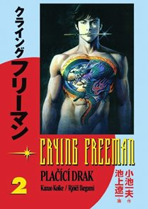 Crying Freeman 2 - Plačící drak
