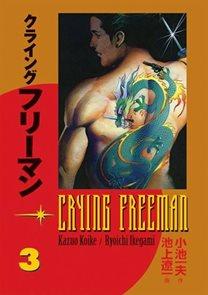 Crying Freeman 3 - Plačící drak