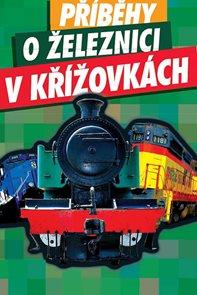Příběhy o železnici v křížovkách