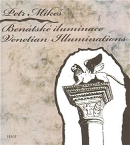 Benátské iluminace / Venetian Iluminations