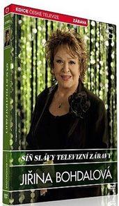 Síň slávy - Jiřina Bohdalová - 2 DVD