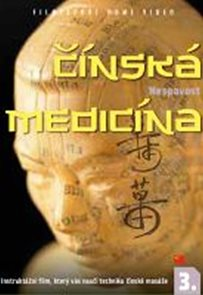 Čínská medicína 3. - Nespavost - DVD digipack