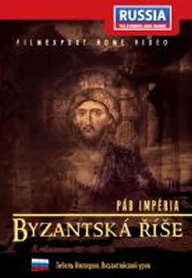 Pád impéria: Byzantská říše - DVD digipack - neuveden - 13,8x18,6