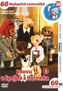 Znovu u Spejbla a Hurvínka 2. - DVD