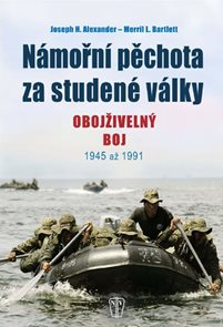 Námořní pěchota za studené války - Obojživelný boj 1945 až 1991
